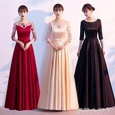 大合唱演出服長款2021新款女氣質主持禮服高端大氣合唱團年會禮服 NMS蘿莉新品