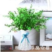 仿真植物-裝飾假花仿真干花室內家居擺設餐桌茶幾擺件客廳塑料插花束小盆栽 糖糖日系