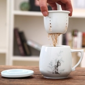 快客杯 陶瓷快客杯子 帶蓋過濾茶杯陶瓷馬克杯 中式大號青瓷辦公杯水杯子 全館艾維朵
