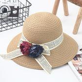 草帽-防曬夏季時尚新款優雅女漁夫帽6色73rp90[時尚巴黎]