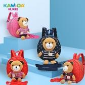韓國卡通兒童小書包幼兒園男女童1-3歲寶寶嬰兒雙肩可愛小背包【交換禮物】
