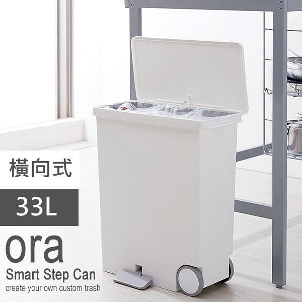 【南紡購物中心】日本 LIKE IT 橫向式分類垃圾桶 33L - 純白色