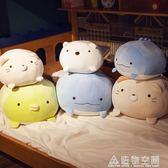 公仔玩偶牆角落生物毛絨玩具睡覺娃娃暖手抱枕超軟懶人可愛插手枕  造物空間