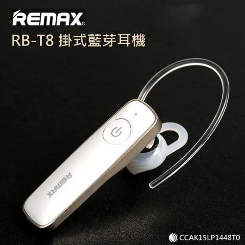REMAX 原廠 掛式無線藍芽耳機 無線耳機 運動藍芽耳機 運動藍牙耳機 手機平板 藍牙耳機 商務耳機