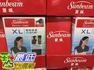 [COSCO代購]  C116306 SUNBEAM HEATING WRAP SUNBEAM 電熱披肩(XL加大款)(氣質灰)