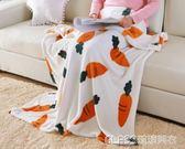 膝蓋毯單人小毛毯辦公室午睡毯空調毯沙發毯旅行毯兒童珊瑚絨毯子     琉璃美衣