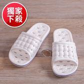 EVA簡約排水浴室拖鞋-純白-生活工場