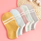 女士條紋休閒短襪春夏新品船襪淺口低幫    瑪奇哈朵