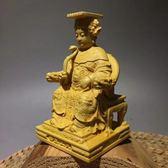 天上圣母海神媽祖 黃楊木雕居家風水擺件