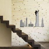 壁貼高塔上的大猩猩 客廳餐廳臥室教室裝潢佈置牆貼《生活美學》