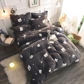 冬季珊瑚絨四件套床上床單雙面絨單人三件套法萊絨加厚保暖法蘭絨 YDL