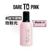 Pink 粉透肌水潤精華噴霧 70ml
