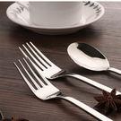 餐具 優質精品西餐餐具-湯匙 304不鏽鋼 【KFS248】收納女王