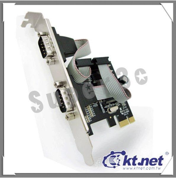 新竹【超人3C】PCI-E 9公*2埠 RS232 擴充卡 MOSCHIP 9922◆ PCI-E x1 ,MOSCHIP 9922芯片組