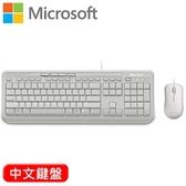 Microsoft 微軟 600 標準鍵盤滑鼠組 白 中文【加碼送滑鼠墊~數量有限 送完為止】