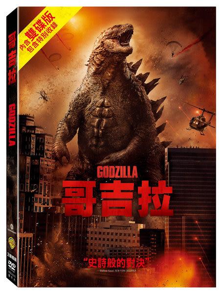 哥吉拉 雙碟版 DVD 免運 | OS小舖