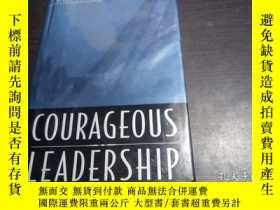 二手書博民逛書店COURAGEOUS罕見LEADERSHIP 2002年 小16開硬精裝 原版英法德意等外文書 Y274511