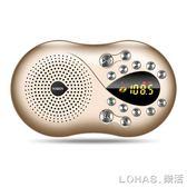 收音機 收音機老人迷你小音響插卡音箱老年人便攜式充電U盤播放器 樂活生活館