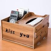 創意多功能桌面紙巾盒客廳餐桌茶幾抽紙盒遙控器收納盒創意紙抽盒 挪威森林