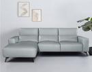【歐雅系統家具】亞德林荷蘭牛皮沙發-L型面左-霧灰藍 / 現成沙發 / 牛皮沙發/ 三人沙發 / 沙發