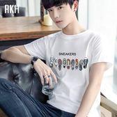 短袖t恤男士2018新品 潮流夏季圓領男裝純白色體恤衫衣服正韓棉質 交換聖誕禮物