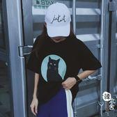 情侶T恤 - 韓范春情侶裝可愛小情侶裝【韓衣舍】