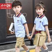幼兒園園服2019新款小學生校服班服兒童夏季休閒運動套裝幼兒園園服短袖夏裝 溫暖享家