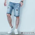 韓國製【OBIYUAN】牛仔短褲 破褲 高質感 刷破 彈性 牛仔褲 共1色【BPA802】