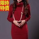 女長袖針織衫獨家精美-羊毛潮流韓國流行女裝8色53k37【巴黎精品】