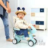 愛嘟嘟寶寶搖椅音樂木馬搖搖馬安全大號加厚兒童玩具1-2周歲禮物 HM 衣櫥秘密