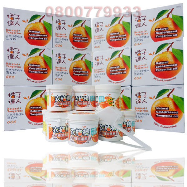 天然橘油萬用清潔膏(6入)【3期0利率】【本島免運】