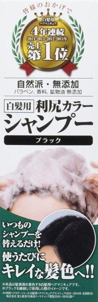 Sastty 利尻昆布洗髮精 200ml (三種顏色)