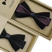 領結 西裝領結男士潮學生正裝個性時尚紅結婚 婚禮新郎伴郎西服蝴蝶結-超凡旗艦店