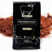 【幸福小胖】巴里島小綿羊黃金咖啡公豆 2包 現磨公豆咖啡粉2包 (半磅/包)