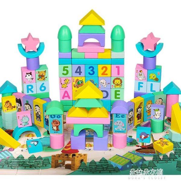 兒童積木玩具3-6周歲女孩寶寶1-2歲嬰兒益智男孩木頭拼裝7-8-10歲 朵拉朵衣櫥