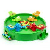 【優選】抖音大號益智搶珠三人多人親子互動桌面玩具