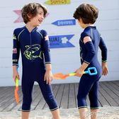 兒童連體泳衣潛水服男童長袖游泳衣男生小孩沖浪沙灘衣浮潛服 港仔會社