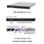 Lenovo System x3250 M6 (3633-W6V)熱抽機架式伺服器【Intel Xeon E3-1240 v6 / 8GB / M1210(Raid-0,1)】(2.5吋)