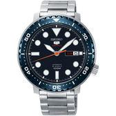 SEIKO 精工5號系列 復刻運動機械錶-藍x銀x/44mm 4R36-06N0B(SRPC63J1)
