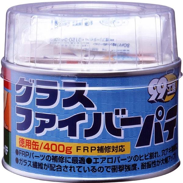 SOFT99 玻璃纖維補土