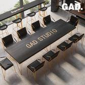 會議桌辦公桌 公司黑金輕奢簡約現代實木會議桌長桌洽談桌椅組合辦公桌 酷我衣櫥