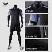 足球服男足球衣比賽隊服球員版訓練服