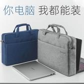 電腦包筆記本電腦包手提男15.6英寸17.3神舟17游戲本15雷神14 雙12