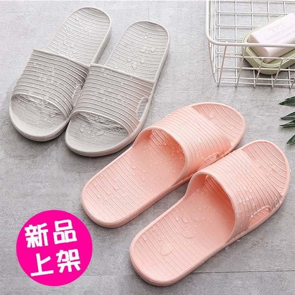 【1706-0601】新款夏季家居日系浴室防滑一字拖鞋(4色36-45)