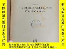 二手書博民逛書店the罕見electron wave equation in riemann space(P3070)Y173