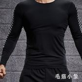 中大尺碼籃球服健身上衣男士長袖高彈運動緊身春秋季訓練T恤速干 ys9942『毛菇小象』