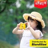 小黃鴨兒童數碼照相機玩具可拍照打印卡通寶寶高清電子玩具 YTL 【快速出貨】