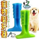 【🐱🐶培菓寵物48H出貨🐰🐹】寵物潔牙棒 潔牙骨 磨牙 清潔牙齒 狗狗 寵物用品L號(可超取)