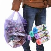 手提式家用垃圾袋加厚大號廚房一次性拉圾袋背心式黑色捲裝塑料袋