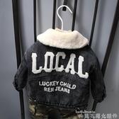 兒童牛仔外套男童外套秋冬加絨加厚2020新款寶寶洋氣小童冬裝兒童牛仔夾克潮衣 新品